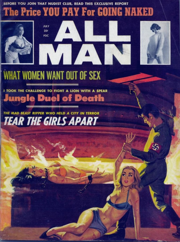 All Man July 1964