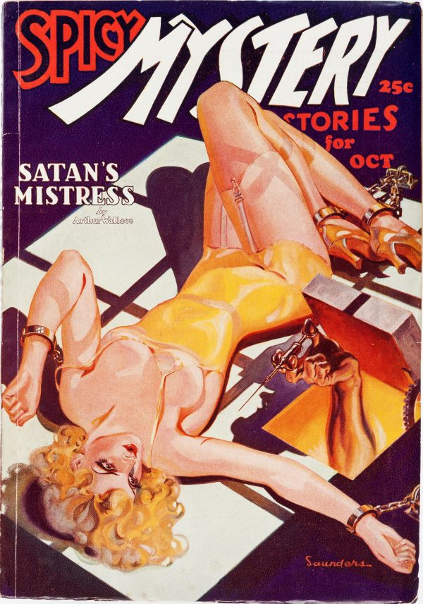 Spicy Mystery Stories - October 1935