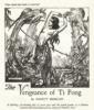 WT-1934-12-p033 thumbnail