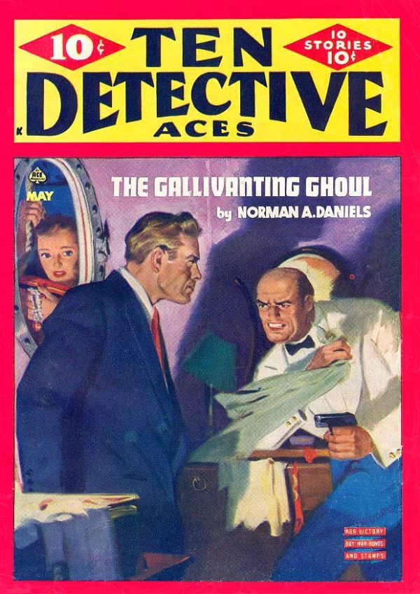 19402009-The Gallivanting Ghoul