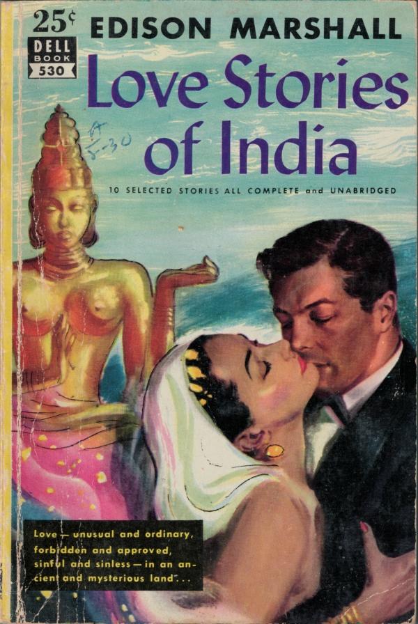 Dell Books 530, 1951