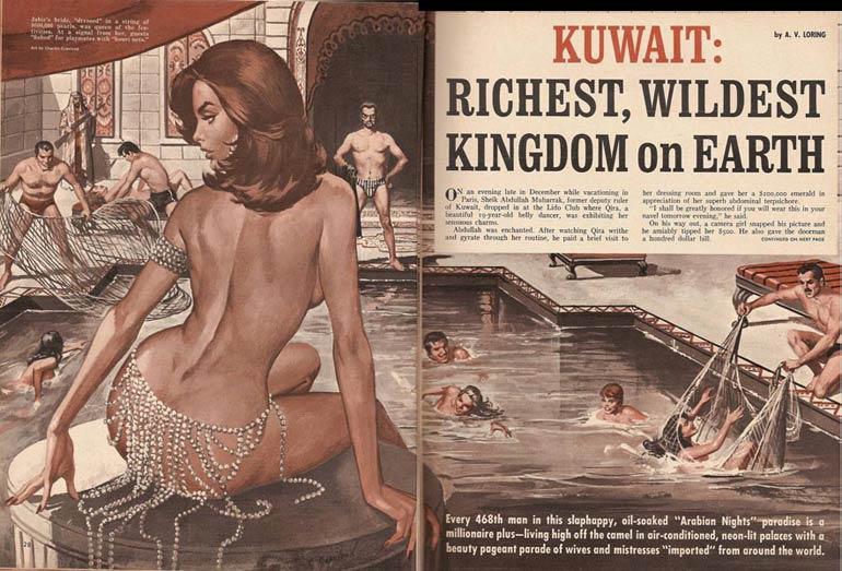 21081196-kuwait_l[1]