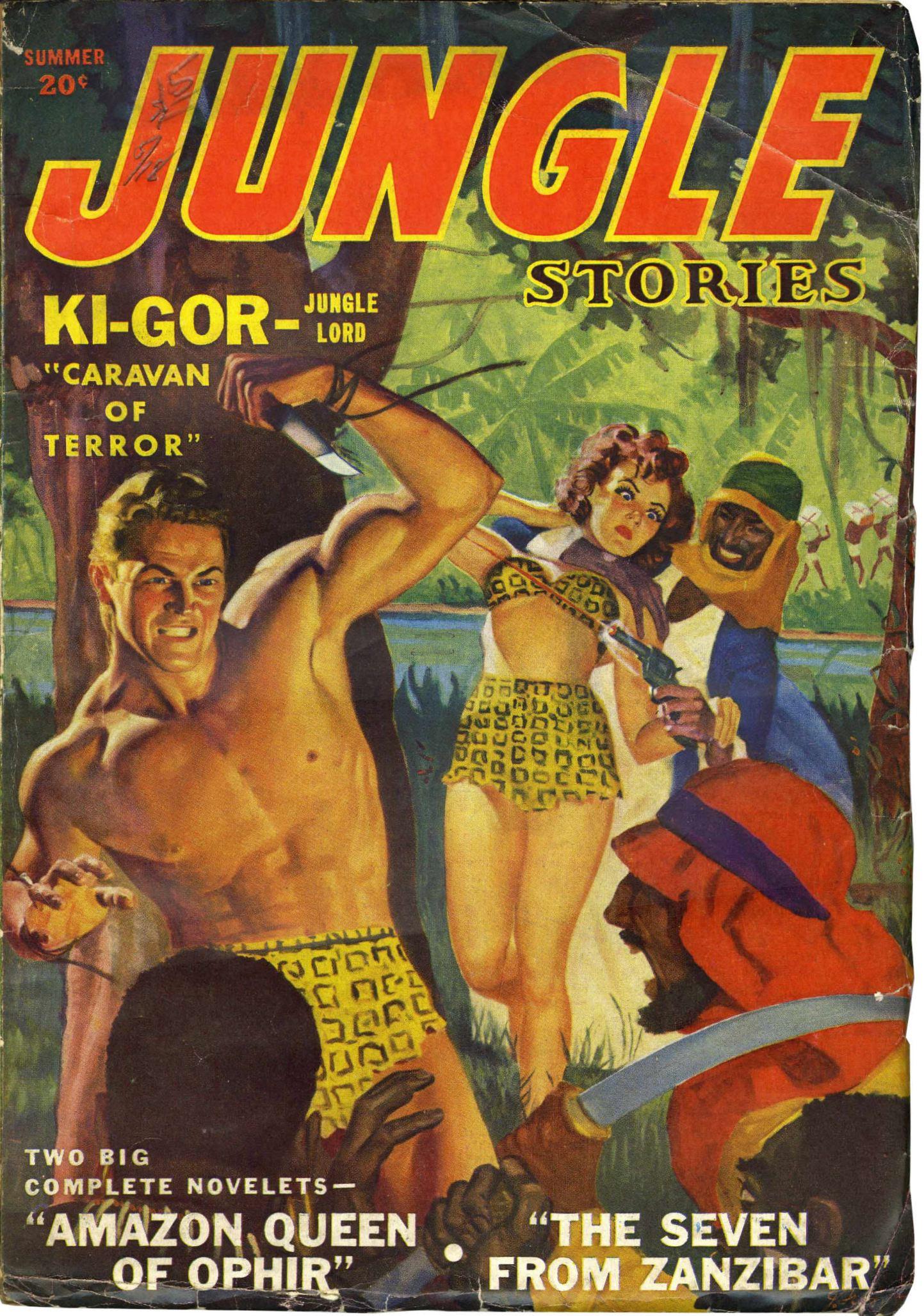 Секс в джунглях рассказы 7 фотография