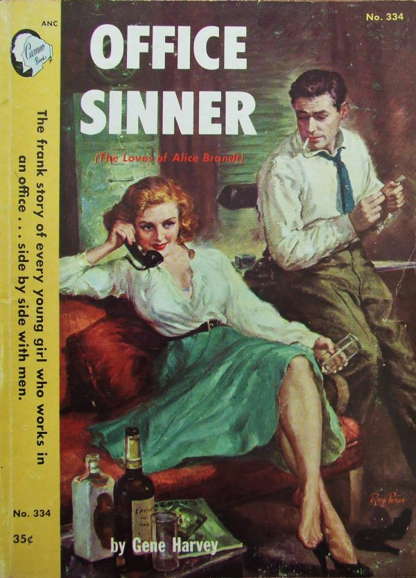 30685644125-office-sinner-cameo-book-no-334-gene-harvey-1953