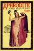 Avon Books 113 - Pierre Louys - Aphrodite thumbnail