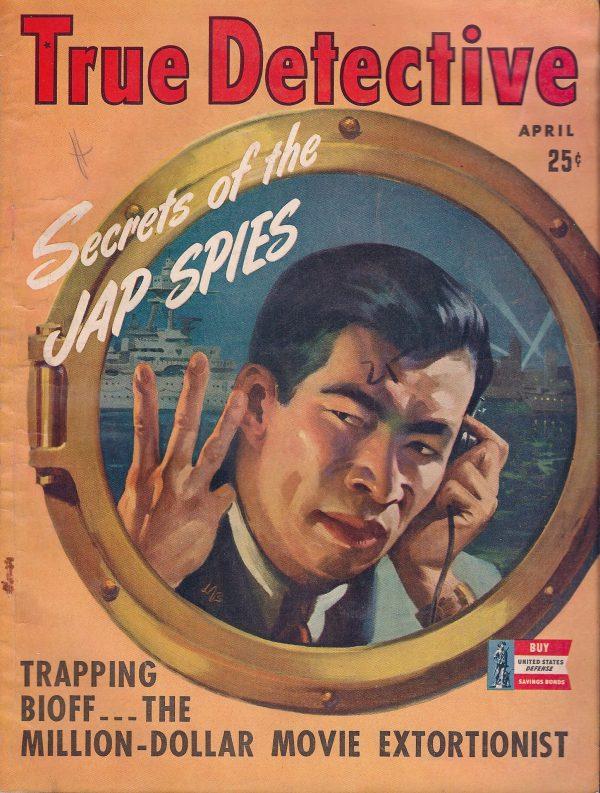 True Detective April