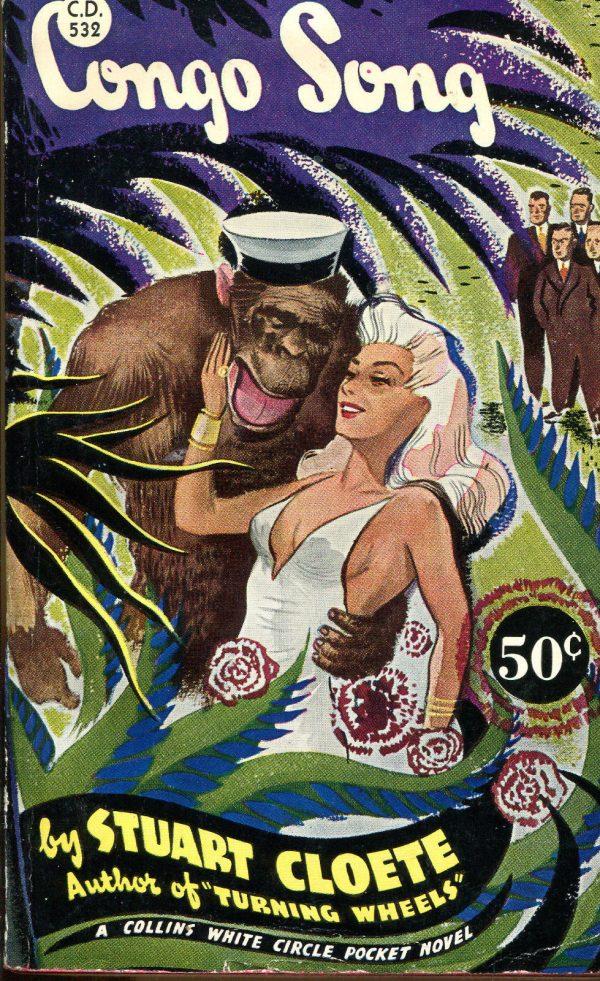 White Circle #532, 1952