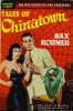 Popular Library #217 1950 thumbnail
