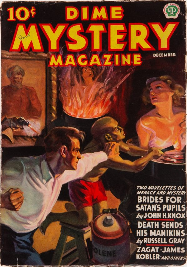 Dime Mystery Magazine - December 1937
