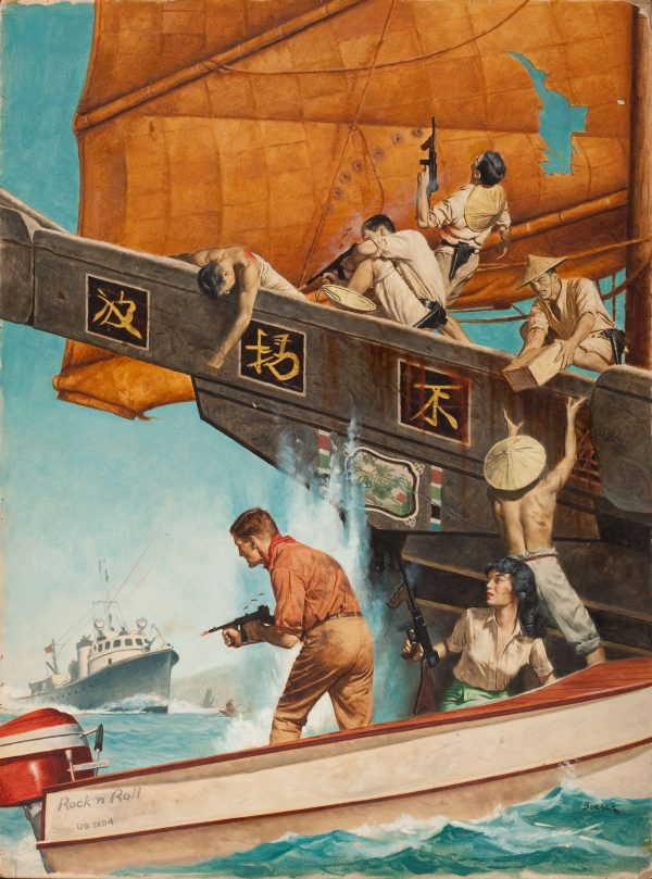 35924783-Pirate_Raid,_Cavalcade_magazine_cover,_April_1960