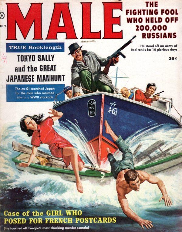 Male July 1960
