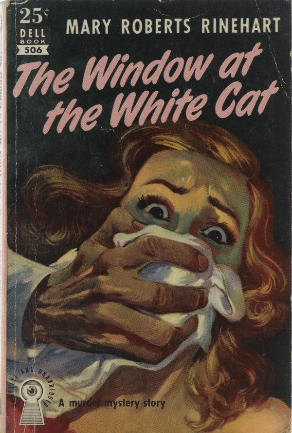 39333396-The_Window_at_the_White_Cat,_Dell_#506,_1951