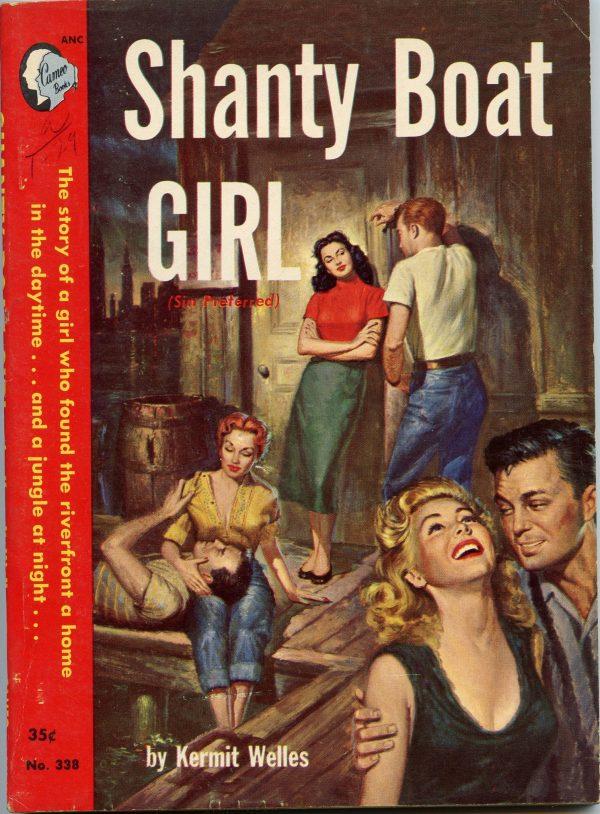 Cameo #338 1951