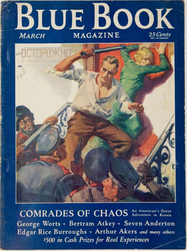 42044809-Chomrads_of_Chaos