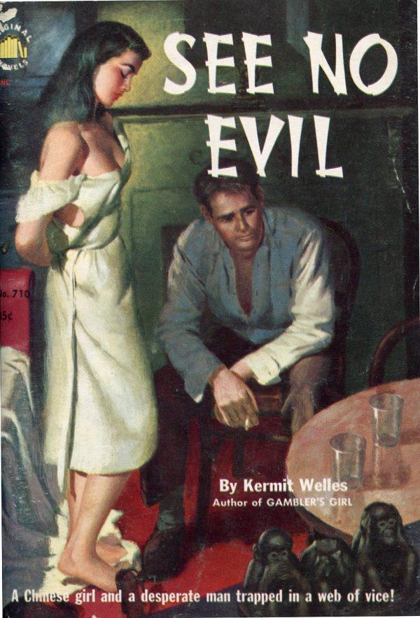 43911277-66+Kermit+Welles+See+No+Evil+Original+Novels052