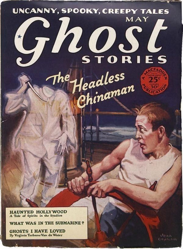 The Headless Chinaman