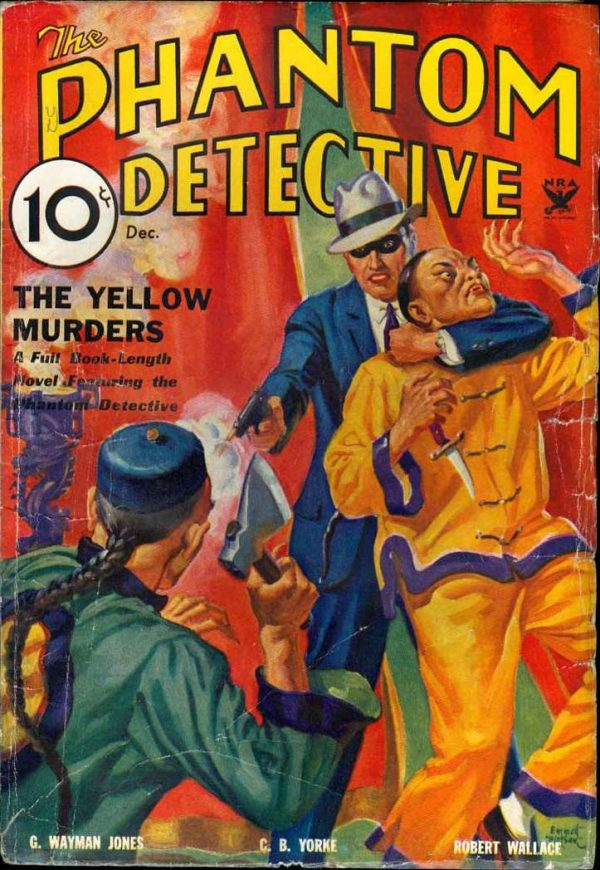 Phantom Detective December 1933