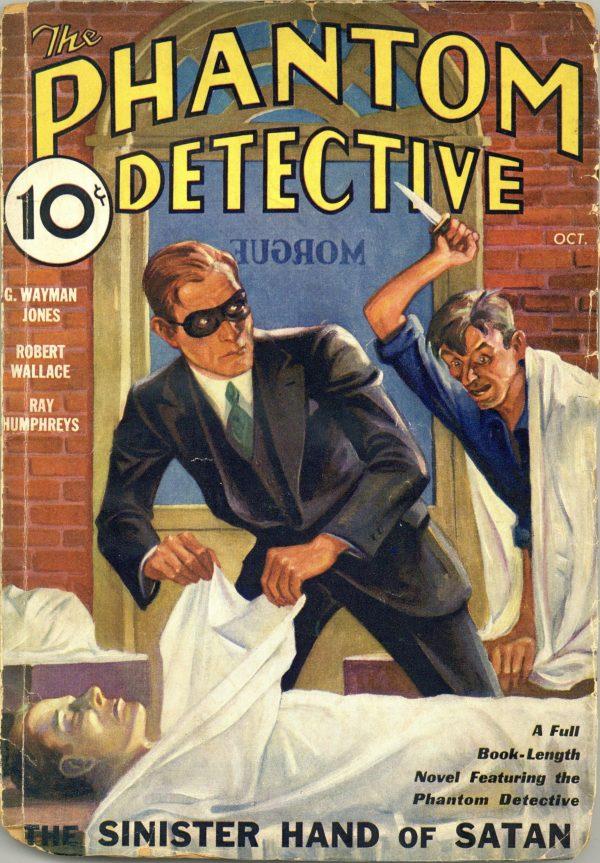 Phantom Detective October 1933