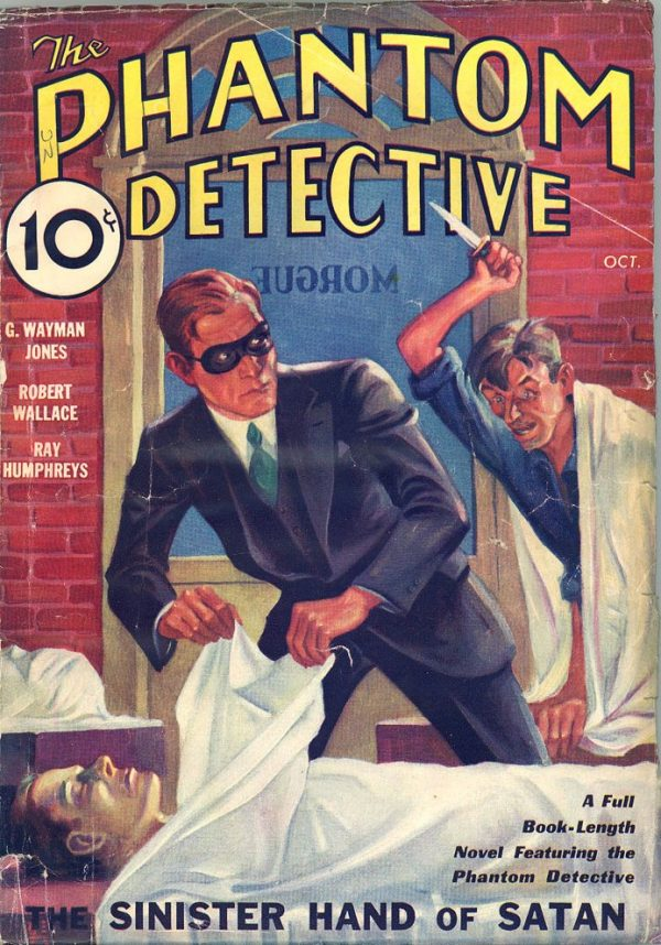 Phantom Detective V3 #2 October 1933