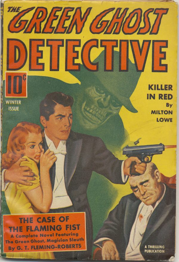 The Green Ghost Detective - Winter 1941 (V2#2)