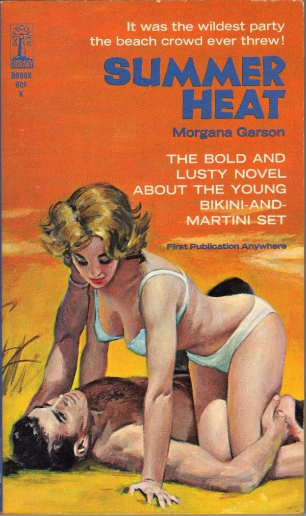 b-0886-x-summer-heat-by-morgana-garson-eb