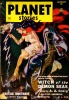 Planet Stories Vol. 4, No. 10 (Jan., 1951). Cover by Allen Anderson thumbnail