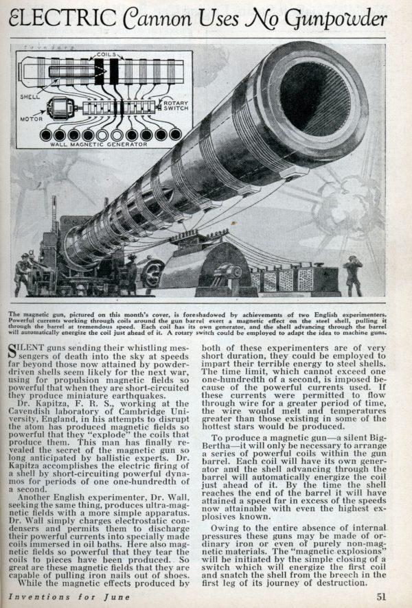 rail_gun