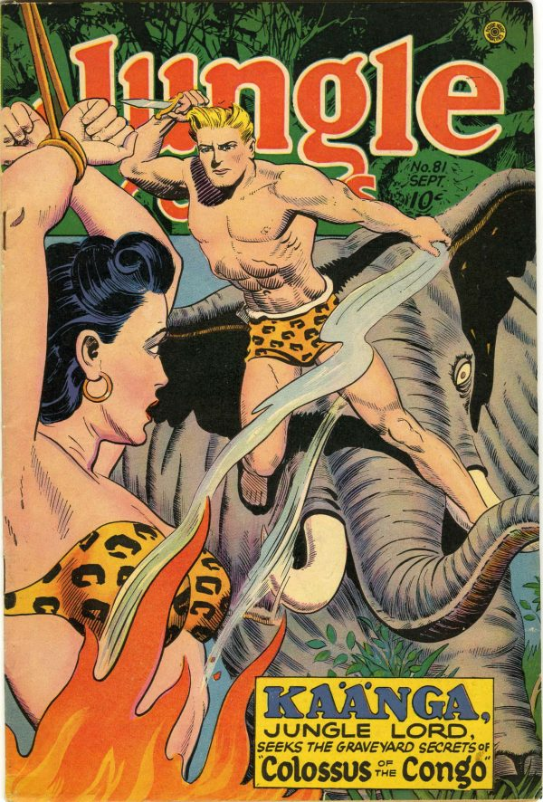 Jungle Comics #81