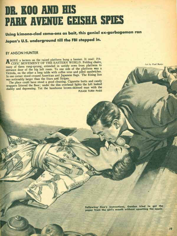 Action for Men, August 1959 (2)