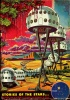 Amazing-1944-09-BackCover thumbnail