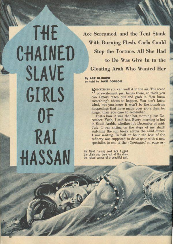 ESCAPE, Sept. 1963 (3)