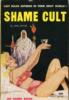 Ember Book 921 1963 thumbnail