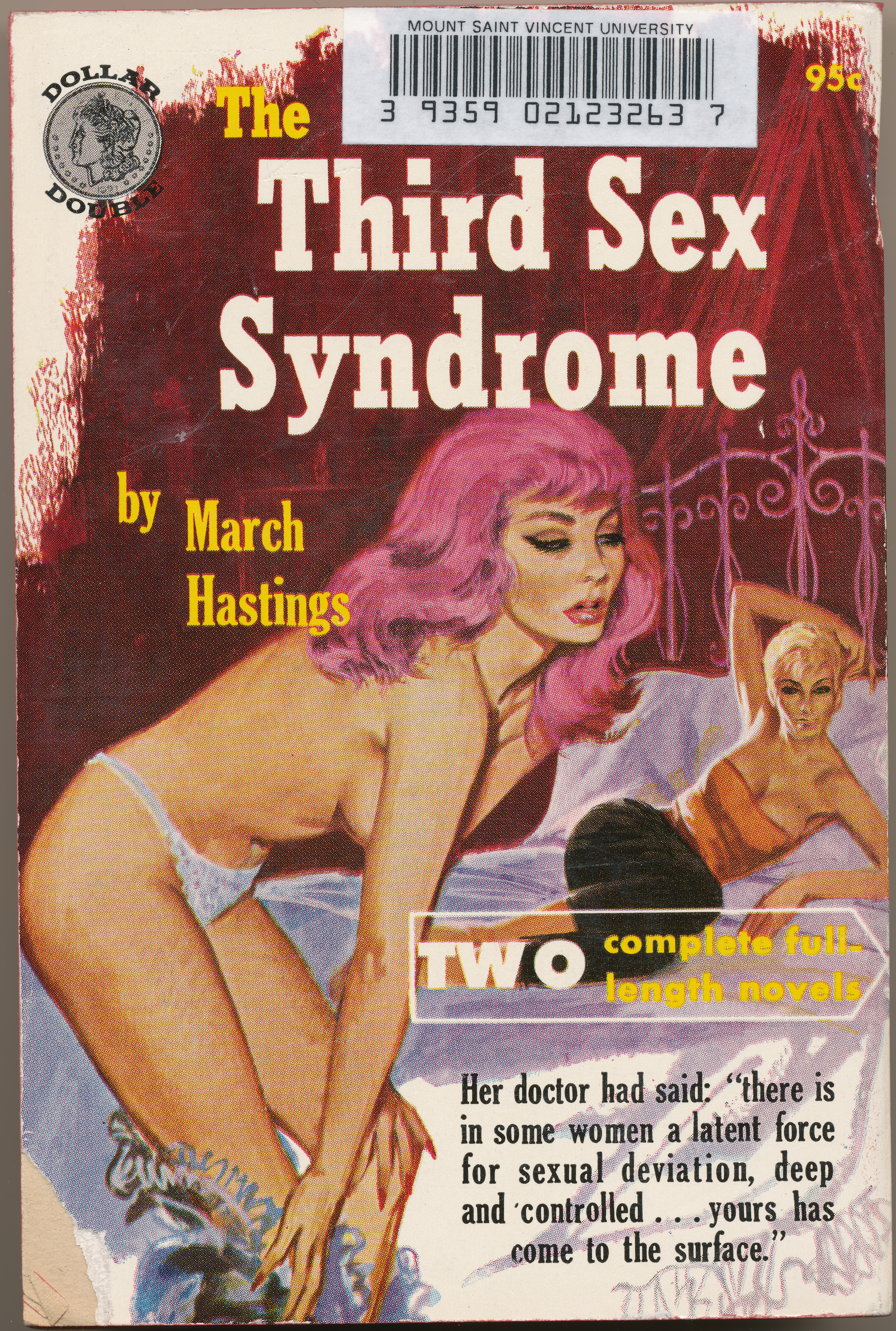 Секс треть