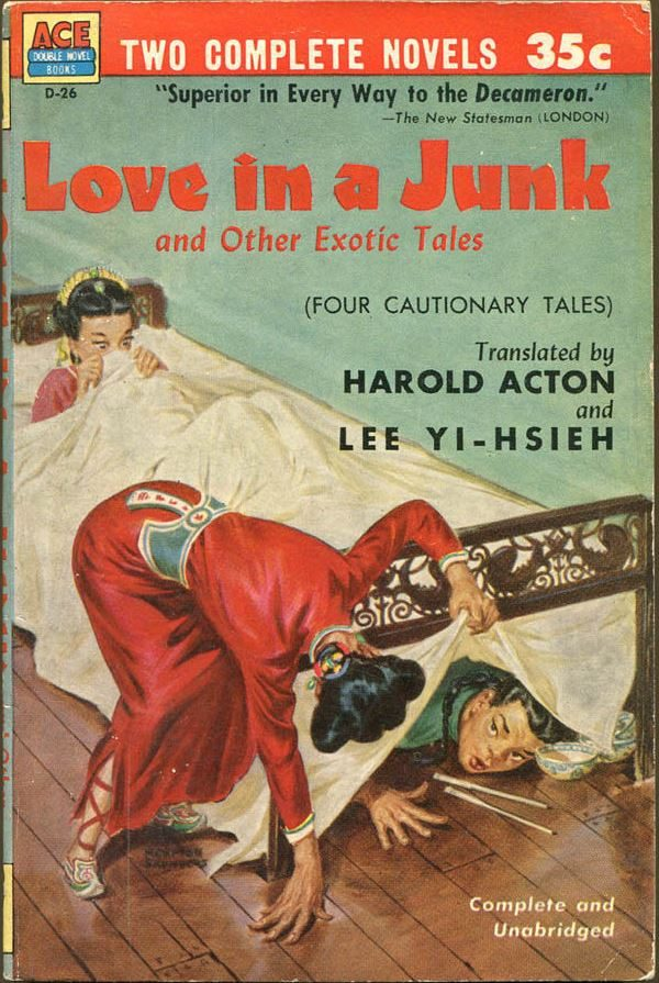 Love In A Junk, Ace Double Books #D-26, 1953