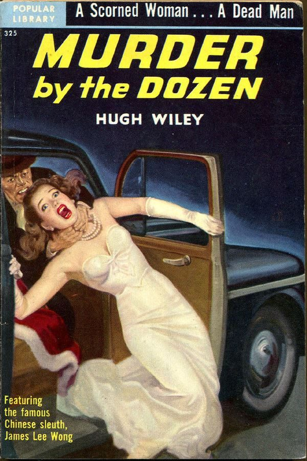 Popular Library #325, 1951