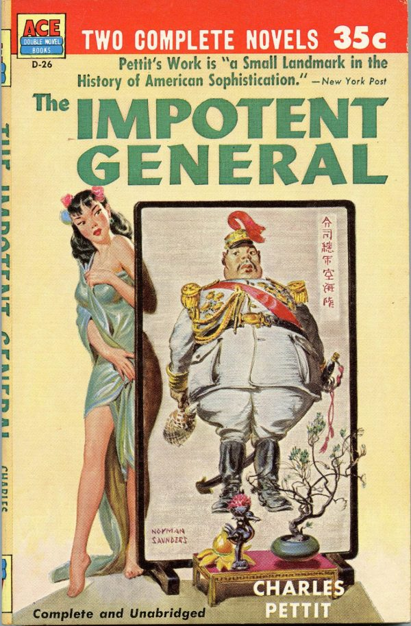 The Impotent General, Ace Double Books #D-26, 1953