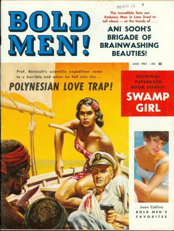 Bold Men!, June 1961