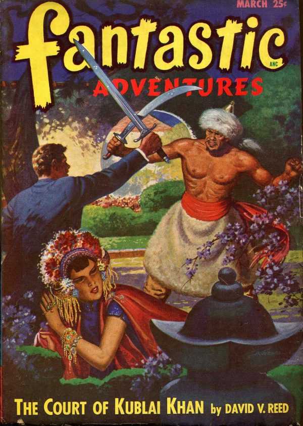 Fantastic Adventures, March 1948