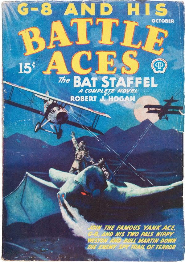 G-8 and His Battle Aces V1#1 October 1933