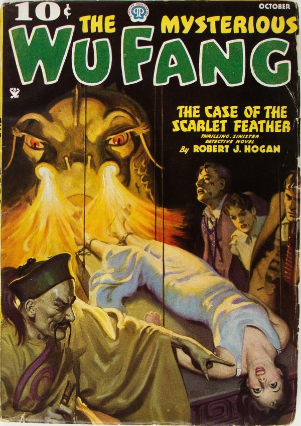 Mysterious Wu Fang - October 1935