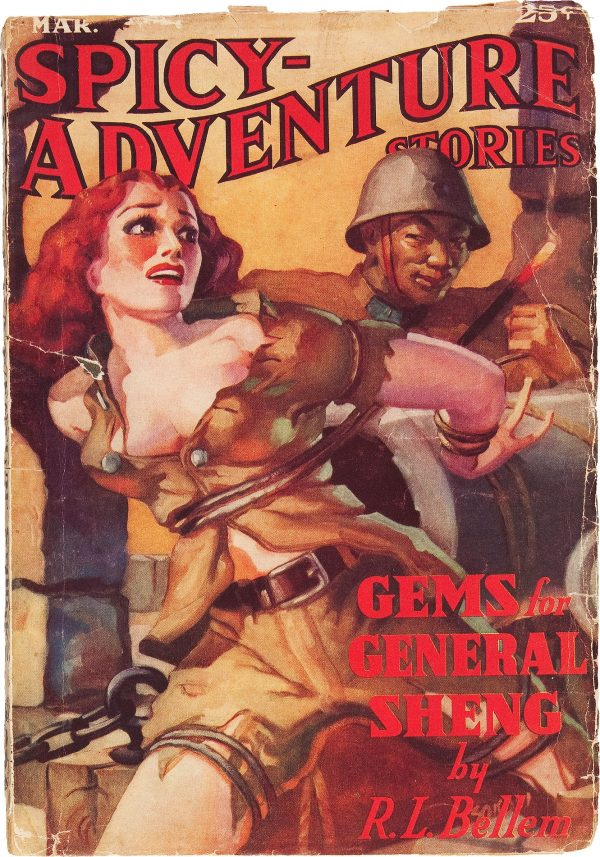 Spicy Adventure Stories - March 1938