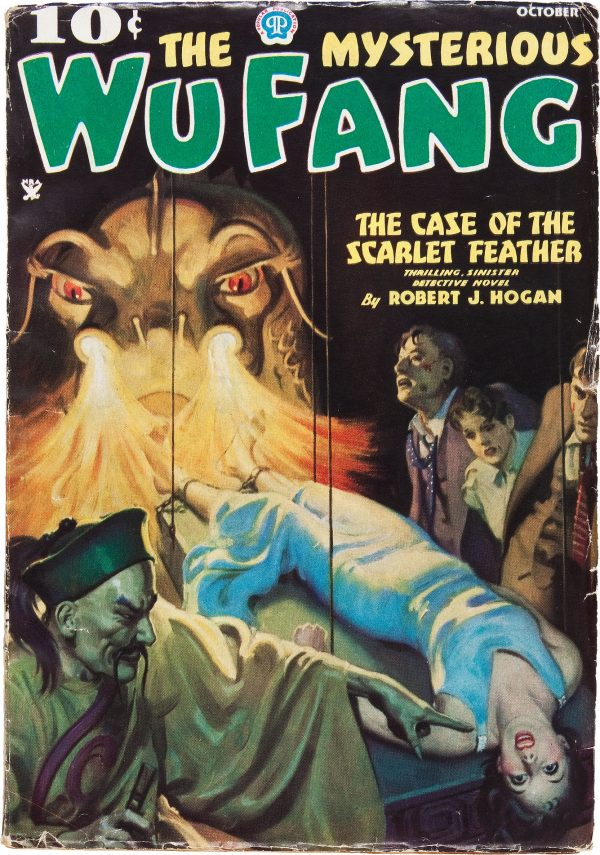 Wu Fang - October 1935