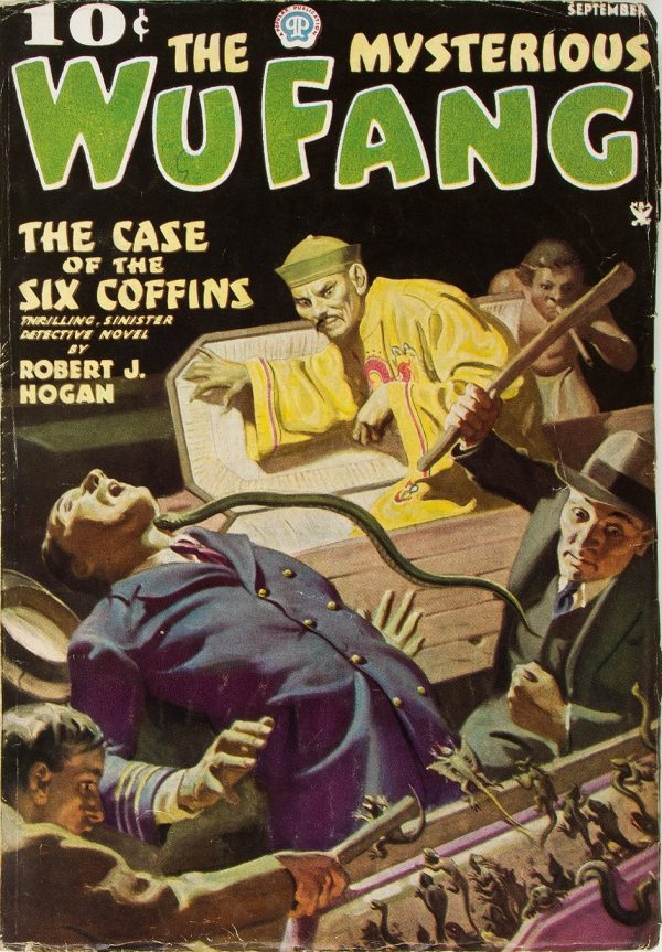 Wu Fang - Sept 1935