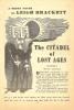 TWS 1950-12 0009 thumbnail