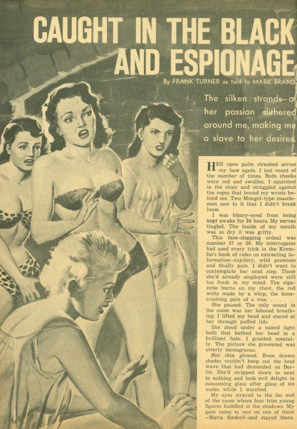 World of Men, December 1963 (1)