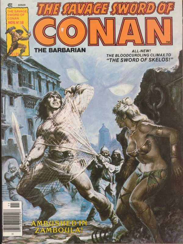 Savage Sword of Conan #58