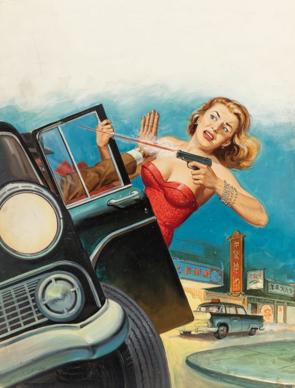 Guilty Detective Story magazine cover, May 14, 1956