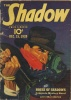 Shadow Magazine Vol 1 #188 December, 1939 thumbnail