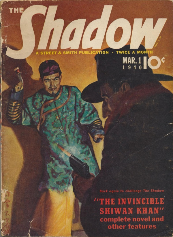 Shadow Magazine Vol 1 #193 March, 1940