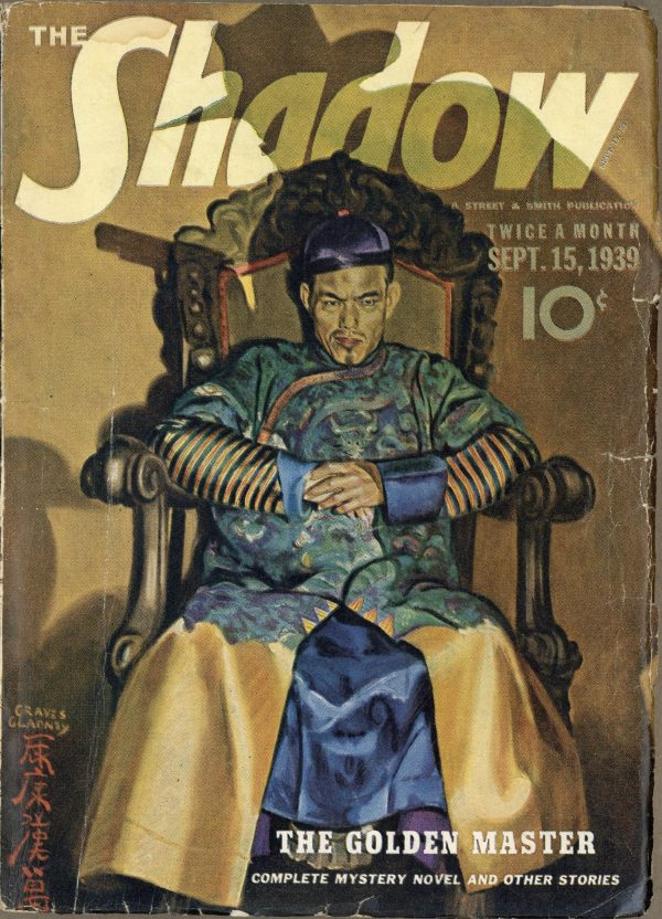 Shadow September 15 1939